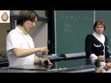 Химическое шоу в СПбГТИ(ТУ) 1 часть