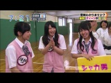 NMB48 no Teens Hakusho ep21 от 21 августа 2012г.