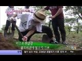 NEWS 16.05.2012 MBC News - B2UTY Donation to World Vision
