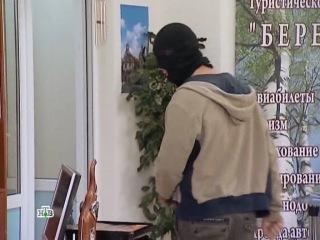 Возвращение Мухтара 2 / 7 сезон, 75 сезон