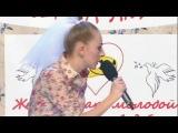 КВН Город Пятигорск - Подготовка к свадьбе