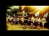 Видео-приглашение на пробежку за ЗОЖ. Серпухов - 24.06.2012 (качество ставим максимальное)