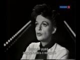 Короли песни с Артемием Троицким. Концерт Джуди Гарленд Judy Garland