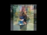 Женечка под музыку Radio Record - Sarvi - Amore (Chuckie Radio Edit). Picrolla