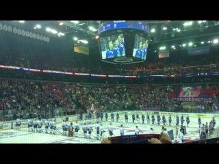 Гимн России на матче СКА-Медвешчак,16.09.2013