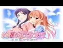 BGM 20 - Sono Hanabira ni Kuchizuke o - Tenshi no Akogare その花びらにくちづけを 天使のあこがれ
