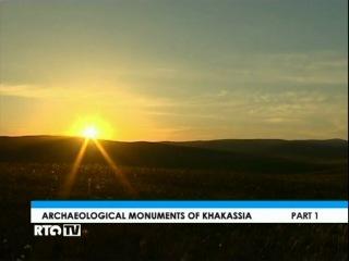 Археологические памятники Хакасии (RTG TV)