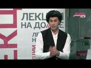 Николай Цискаридзе о «Лебедином озере» по-мужски и современных приемах в балете. Часть 1