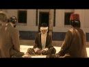 Георгий Гурджиев: Встречи с замечательными людьми (реж. Питер Брук). 1979