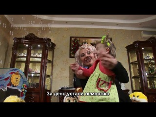 Анжелика Рута (Ряпалова) - Молодая бабушка.