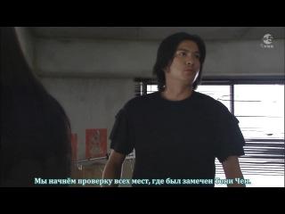 Великолепный Шпион/Karei Naru Spy 06/10