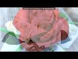 «Красивые Фото • fotiko.ru» под музыку Селин Дион - Титаник. Picrolla