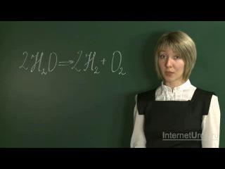 Химия. 8 класс. Урок 22. Уравнение химической реакции. Часть 1.