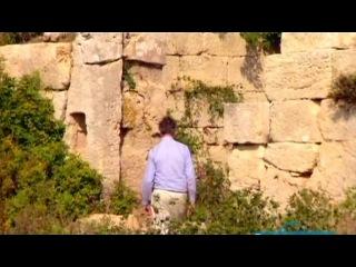 Греческие мифы. Правдивые истории/BBC