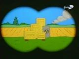 Барт с минаметом
