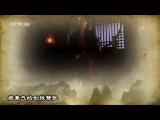 Meteor, Butterfly, Sword - Liu Xing Hu Die Jian (流星蝴蝶剑) Ost