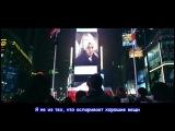 The Lonely Island feat Akon - I Just Had Sex (с субтитрами)