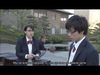 Хулиган-кун и Очкарик-чан / Хулиган и Очкастая / Yankee-kun to Megane-chan - 5 серия (Субтитры)