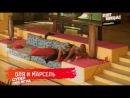 Каникулы в Мексике Суперигра   Выпуск 20 [28.06.13] SATRip by Taz