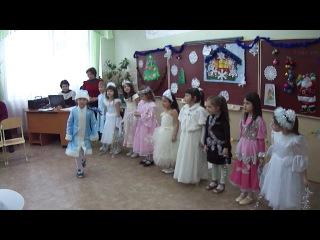 Новогодняя сказка (танец снежинок 1-А класс)