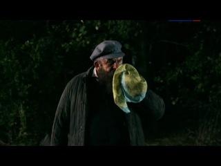 Яблочный спас / Серия 3 из 4 (2012)