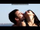 «я люблю  тебя....» под музыку Gilles Luka feat.Нюша - Я хочу к тебе, моей любви не помешают больше расстояния...Минуты длятся вечность,если это расстование.... Picrolla