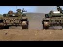 Выстрел из танка Т-72