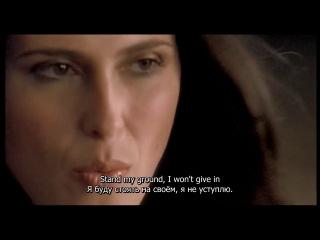 Within Temptation - Stand my ground (Буду стоять на своём)
