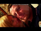 мы.......... под музыку Karen Ramirez - Looking For Love. Picrolla