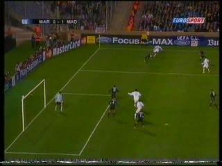 ЛЧ 2003-2004. 5 тур. Марсель - Реал Мадрид 1:2 (Обзор матча)