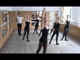Екзамен з класичного танцю. ТВУК
