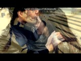 «Со стены Азербайджанская ♥ Любовь» под музыку Жока - Зачем тебе он ? Он любить не умеет . Зачем тебе он ? Он ведь душу не греет... Тебя я теряю, любовь твою тоже...О, Боже уже нам никто не поможет.... Picrolla