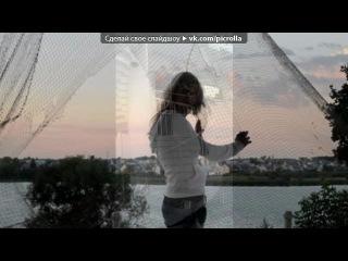 «Коллекция наших улыбок)))» под музыку Иван Дорн - Бигуди (Slider & Magnit Remix) - Как о твоей прическе все мечтают, когда кружишься в танце.. И волосы твои летают, как на обложке глянца.... Picrolla