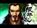 Gifuu Doudou!! Kanetsugu to Keiji 1x13 [JAM & Cuba77 & NikaL]