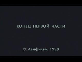 ''Молох''_1999_(HD-480) Режиссёр-постановщик Александр Сокуров.