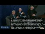Оксфорд. Атеист Р. Докинз и архиепископ Роуэн Уильямс — диспут о Боге и эволюции.