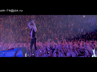Depeche Mode - Dangerous HD