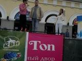 Разогрев публики перед Летним Кубком КВН 2012! г.Уфа.