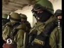 УБОЗ самый секретный отряд по борьбе с организованой приступностью