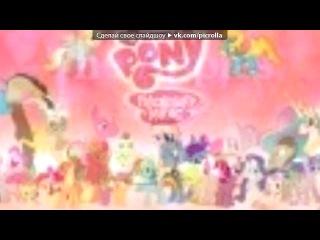 «герои мультика мой маленький пони» под музыку Aura Dione Feat. Rock Mafia - Friends. Picrolla