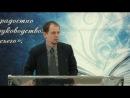 2 - 'История духовной войны, и кто такой сатана'