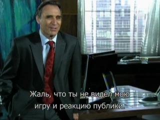Безрассудное сердце / Insensato Coracao -49 серия(с русскими субтитрами)