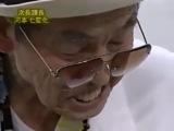 Gaki No Tsukai #753 (2005.04.17) — Director Kawamoto Shichi henge
