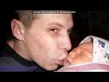 «Роддом!» под музыку Олег Митяев - Песня про Роддом. Picrolla