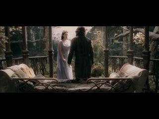 Арагорн и Арвен (