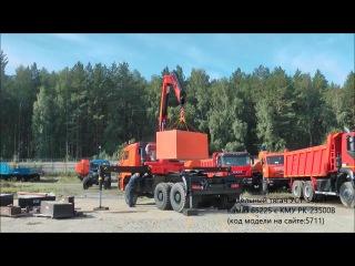 Седельный тягач УСТ-54531 Камаз 65225 с КМУ Palfinger PK-23500В (код модели на сайте:5711)