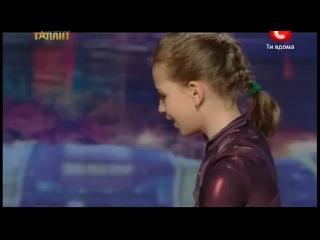 Анастасия Шиманская супер гибкая девочка!