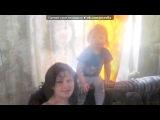 «мама папа я дружная семья» под музыку Гоша Матарадзе - два сердца (скачать альбом mataradze.ru ). Picrolla