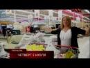ЗВЕЗДЫ КУПОНОМАНИИ (промо)