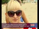 Верховная Рада Украины заботится о натуристах!